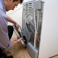Don Fullers Appliance Repair