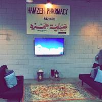 Hamzeh Pharmacy