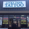 Lucky Tiger Tattoo